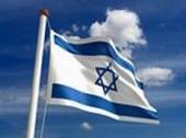 Рекомендуем: Лечение и отдых в Израиле