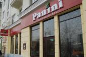 Рекомендуем: Вкус Италии в ресторане «Panini»!