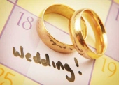 Свадебный план