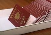 Обсуждаем: Как оформить загранпаспорт?