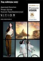 Photo expo Premiere VISION