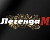 """Коллекция """"Осень 2011"""" в """"Легенда-М"""""""