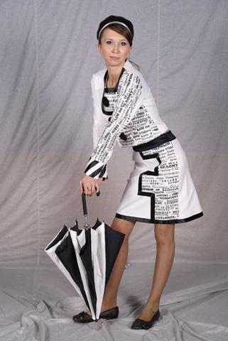 Комплект одежды и зонтик